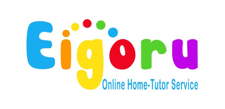 個別指導エイゴルvsオンライン英会話スクール比較