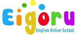 オンライン英会話 個別指導のエイゴル