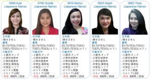 tutor list page