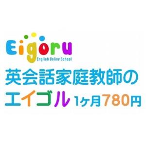 EIGORULogoSquarev2